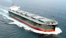 散裝航商慧洋-KY 10月認匯損近4700萬元 獲利年減近6成