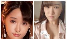 AV女優「陳美惠」出道3月就失業 沒片可拍急賣內衣褲籌生活費