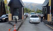 太平山國家森林遊樂區湧人潮 啟動總量管制