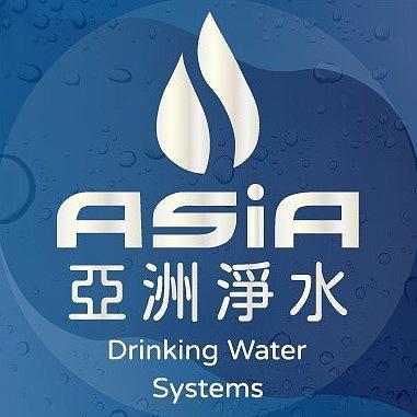亞洲淨水-全館濾心滿2000免運