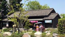 嘉義市檜意森活村充滿日式風情 (圖)