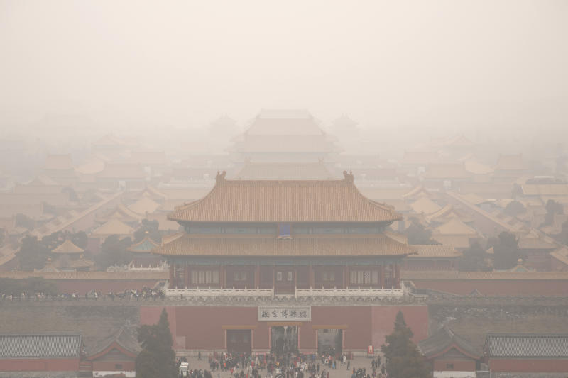 China Forbidden City Scandal