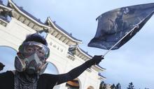 台媒指五偷渡港人未有獲釋日期 能於外界聯繫非被軟禁|9月14日.Yahoo早報