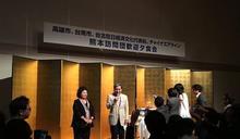 陳菊日本賑災慶生遭壓新聞?葉毓蘭揭內幕:最大的攪屎棍出現了