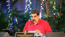 認定陸企「支持委內瑞拉打壓民主」 美國宣布制裁