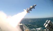 無懼中共制裁 美再宣布軍售台灣100套岸置魚叉飛彈系統