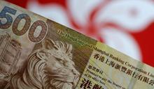 香港老婦被騙案揭示疫情下國際電信詐騙冰山一角