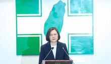 蔡英文發表談話 籲北京與港人溝通(1) (圖)