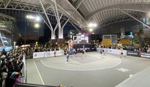 籃球》大專院校3X3籃球全國決賽 臺中火車站成公開組戰場