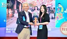 《全球華文永續報導獎》頒發136萬獎金28組作品獲獎