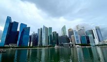 新加坡Q3經濟下滑趨緩 估全年萎縮6%-6.5% (圖)