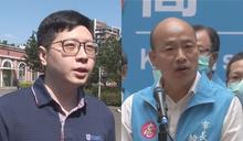 王浩宇遭罷免!學者:韓國瑜選桃園市長可能性大增