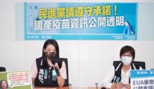 食藥署打臉蔡總統!高虹安、蔡壁如揭高端疫苗通過緊急授權4大疑慮