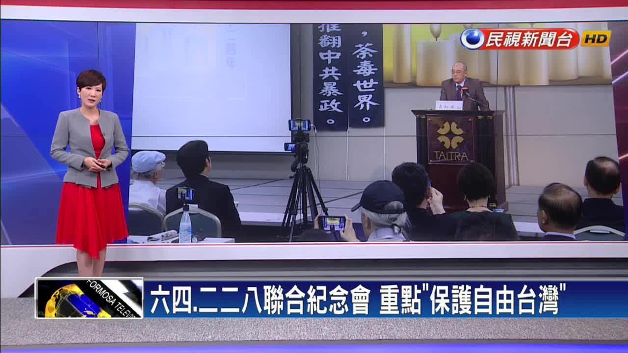 「六四」將屆滿30週年 袁紅冰:決戰中國暴政不死不休