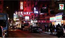 肺炎疫情中香港情侶時鐘酒店悄然繁榮