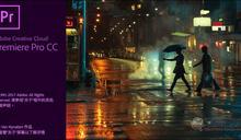 Adobe Premiere Pro CC 2018 七個實用的新功能與改變