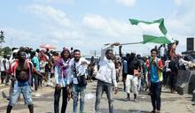 奈及利亞和平抗議者遭射殺 傳至少12死