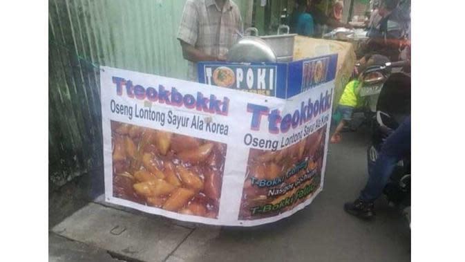 6 Spanduk Jualan Makanan Asia Ini Bikin Geleng Kepala (sumber: FB Namanya juga O R A N G D A G A N G)