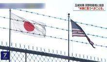 快新聞/沖繩駐日美軍再添64人染疫 確診數超過當地總數