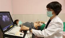 30歲輕熟女巧克力囊腫術後未追蹤,右側卵巢扭轉壞死緊急切除,恐影響未來受孕率
