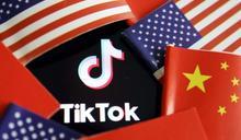 TikTok交易案待批准 《華爾街日報》:北京仍在考慮2點
