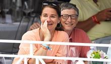 比爾‧蓋茨與梅琳達宣佈離婚 基金會:將運作如常