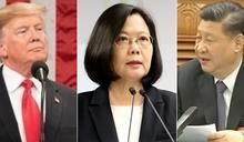 「台灣人選擇與美國站在一起」紐時:連曾經的國民黨支持者也不例外
