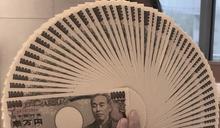 哈日族要哭了 日圓換匯創2個月新高 換台幣5萬差逾千