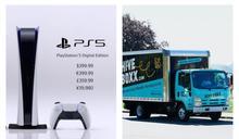 滿載PS5貨車遭搶劫 眾:網購小心