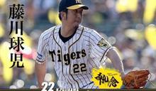 日職/阪神「火球男」藤川球兒宣布 本季打完就引退