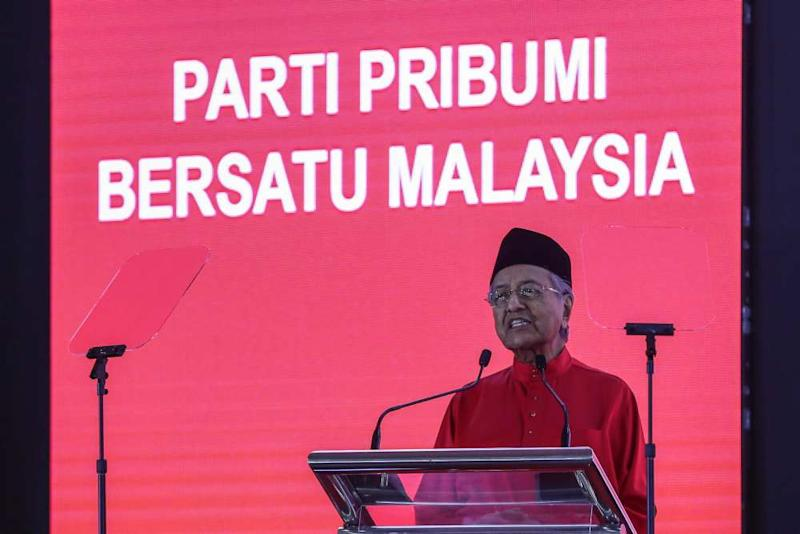 Tun Dr Mahathir Mohamad speaks at Bersatu's third year anniversary celebration in Shah Alam September 12, 2019. ― Picture by Yusof Mat Isa