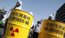 「核一廠不是除役了嗎?怎麼還會有危險?」你不知道的核災普拉斯