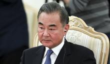 批美國擴張印太策略 陸外長王毅:策動新一輪顏色革命