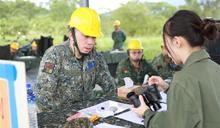 蘭指部驗證裝備保養成效 提升整體戰力