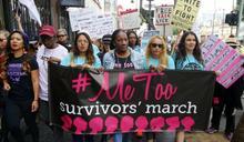 「不管我們穿什麼,我們說好就是好,說不就是不!」洛杉磯「#我也是」大遊行,聲援性侵受害者