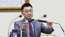 江啟臣:已邀蔡總統針對萊豬政策進行理性辯論 (圖)
