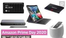 Amazon Prime Day 2020 第二波情報