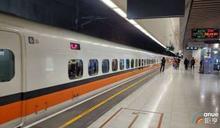 台灣高鐵列車增購招標案 二次廢標