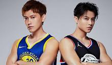 邱宇辰自比《灌籃高手》三井壽 合體王子辦公益籃球賽