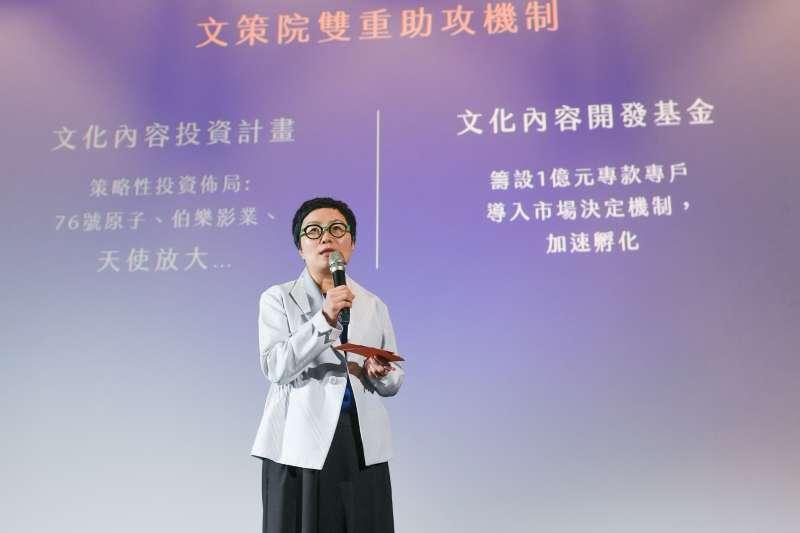 20200518-文策院董事長丁曉菁出席記者會。(文策院提供)