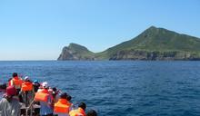 台灣將有火山警報 氣象局:3燈號北北基宜訂防救災計畫