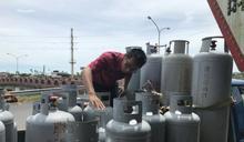 注意!11月桶裝瓦斯每公斤調漲1.5元、天然氣平均漲2.28%