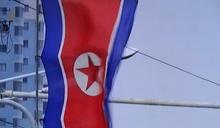 專家:制裁決議難迫使北韓重回談判軌道