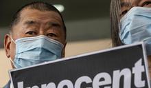 黎智英及壹傳媒兩高層遭通宵扣留 被控欺詐罪今早提堂|12月3日.Yahoo早報