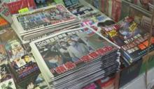 香港新聞急遽惡化 自由度創8年新低