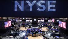 美股延續上周賣壓 那斯達克大跌逾4%
