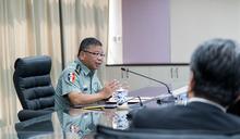 國防部「防衛動員學術研討會」 精進動員政策與實效