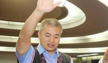 台北市原民會前主委涉性騷擾 拘役50天確定、罰款10萬