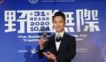 傳藝金曲獎 羅正楎獲最佳跨界音樂專輯獎 (圖)