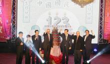 國民黨123週年黨慶 吳敦義批蔡政府「興弊除利」